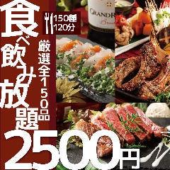 食べ飲み放題2500円165種 個室肉バル カワムラ 津田沼
