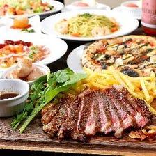 【歓送迎会】豪華前菜と柔らか牛ロースのステーキ肉盛りプレート&鮮魚のカルパッチョに飲放題2Hで4,990円