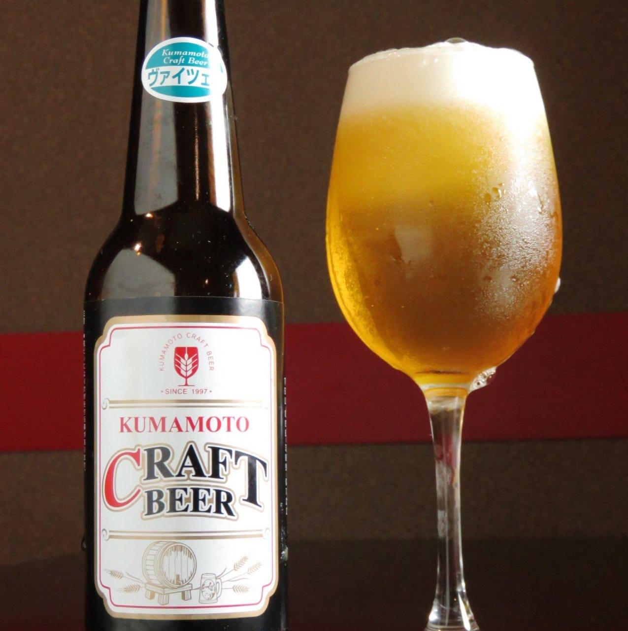 ★熊本クラフトビール(地ビール)★