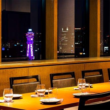 個室 夜景クラフトビール 蒼天 天王寺あべのルシアス店 店内の画像