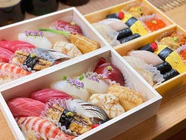 寿司割烹 小松  メニューの画像