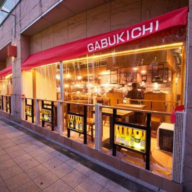 GABUKICHI  メニューの画像