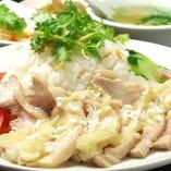 海南鶏飯(ハイナンチーハン)