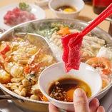 選べる『台湾式火鍋』