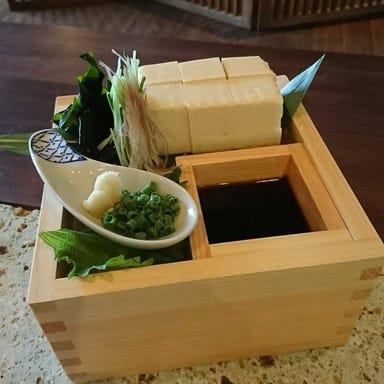 天ぷら・日本酒 一門  メニューの画像