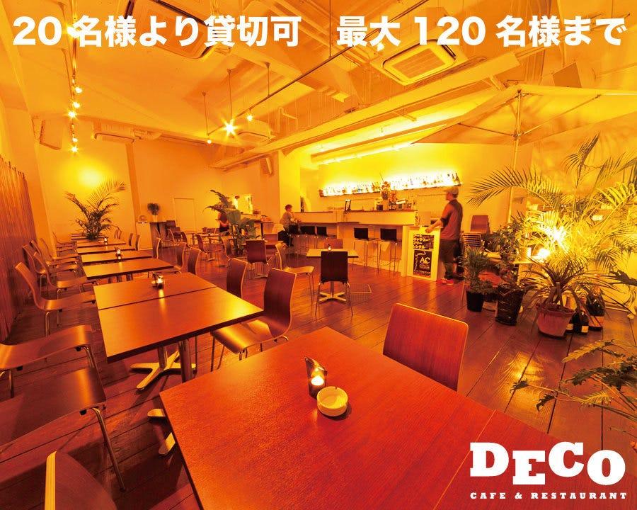 イタリアンダイニング&カフェ DECO