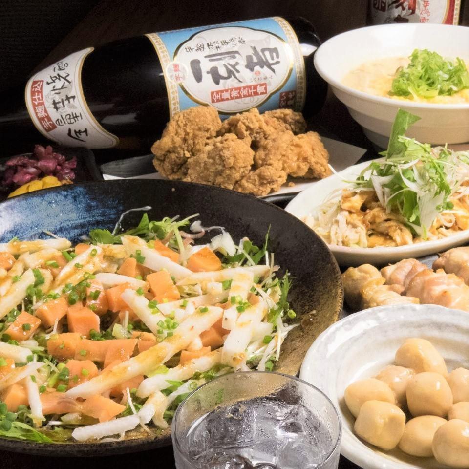 たっぷり宴会を満喫できる3時間飲み放題付コースは2700円~☆
