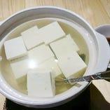銘水を使用したこだわりの「京とうふ」を「湯豆腐」で!