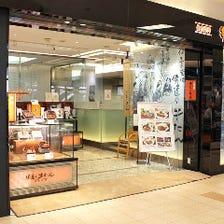 仙台駅直結のエスパル1階にあります
