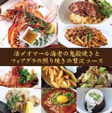 ★全品8品3500円〜コースご用意!★