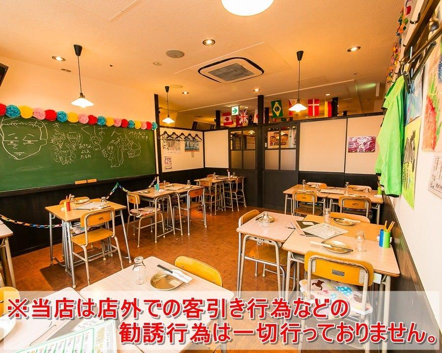 6年4組 新宿東口駅前分校