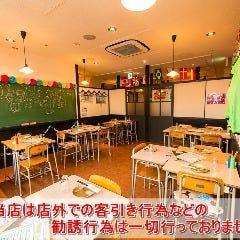 個室居酒屋 6年4組 新宿東口駅前分校