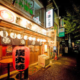 【好アクセス】 各線神保町駅より徒歩3分とアクセス抜群な当店