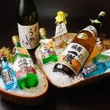 奈良県で明治元年から歴史を紡ぐ酒蔵が手がけるオリジナル日本酒