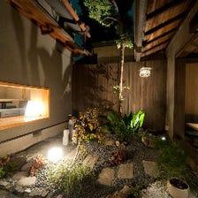 名駅3分。四季の移ろいを感じる庭園