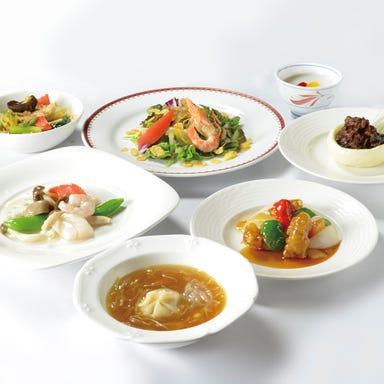 中国料理 青冥 Ching-Ming 祇園店 こだわりの画像