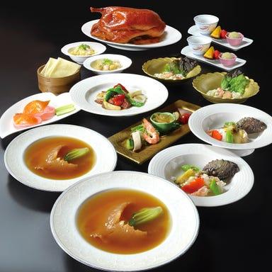 中国料理 青冥 Ching-Ming 祇園店 コースの画像