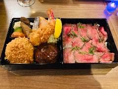 【クラブミシュラン限定】洋食・ワイン フリッツの松花堂弁当(季節のサラダ、デザート付)