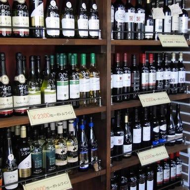 もりやワイン酒場 びすとろ椿々 cin‐cin  メニューの画像