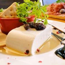 手作りチーズ豆腐