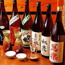 大阪地酒「秋鹿」をはじめ美酒が揃う