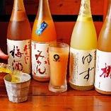 【果実酒】 デザート感覚でも楽しめる飲みやすい人気酒をご用意