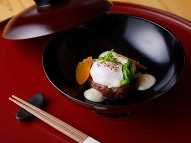 京野菜フレンチ懐石 祇園 重なが  メニューの画像