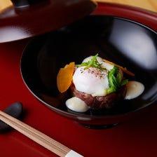 マグロのタルタルと温泉玉子 からすみと鶯菜 嵯峨豆腐と山葵のソース