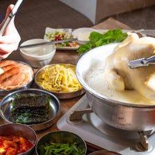 鶏1羽を煮込む韓国鍋,タッカンマリ