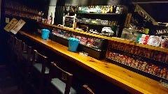 Delicious Bar in NY