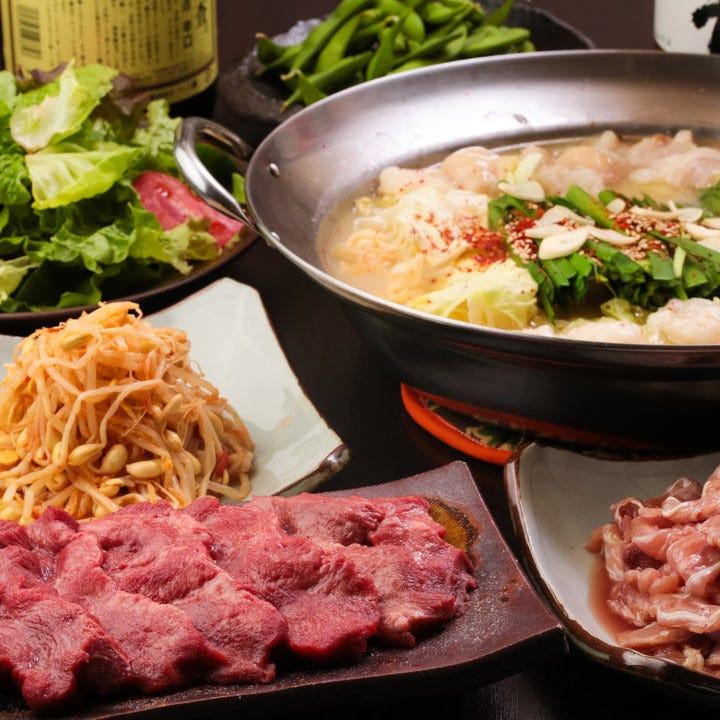 牛タン含む95品食べ飲み放題4,500円
