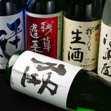 当店では純米酒の日本酒を取り揃えております!