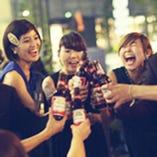 ◆各種パーティー・受付詳細◆