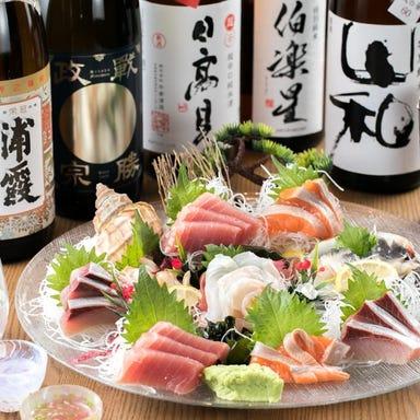 個室酒処 伊達のくら 仙台本店  コースの画像