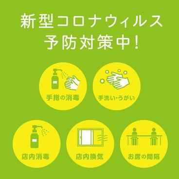 個室×貸切 中目卓球ラウンジ 札幌すすきの分室 こだわりの画像