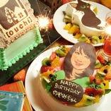 単品 オリジナルケーキ