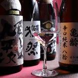【銘酒】 日本各地の地酒や焼酎など幅広く取り揃えています