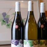 玉村豊男氏のリミテッドワインをご提供