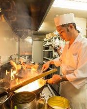 本場中国のシェフによる中華料理