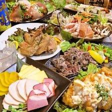 【日~木(祝前日を除く)】無制限食べ飲み放題 スタンダードコース3500円