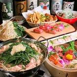 平日は当店名物の博多もつ鍋が食べ放題で楽しめます。