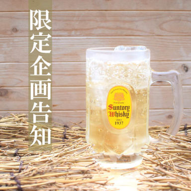 仙台牛焼肉 バリバリ 青葉通り店 こだわりの画像