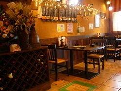 伊酒屋食堂 Ken Ken  店内の画像