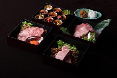 完全個室焼肉 ITADAKI 横浜  メニューの画像
