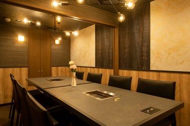 完全個室焼肉 ITADAKI 横浜  店内の画像