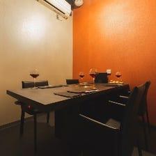 会食や大人女子会に使える個室