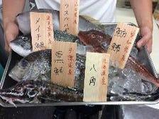市場仕入れの鮮魚を格安で提供!