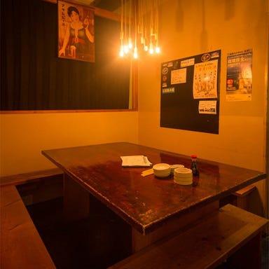 個室居酒屋 いさりび 川崎駅前店 店内の画像