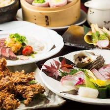 飲み放題付◆宴会5000円コース