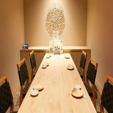 全席個室 寿司居酒屋 しもず 品川港南口  こだわりの画像